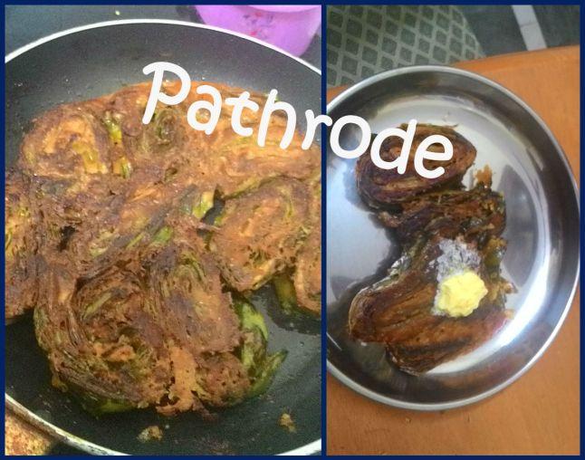 Pathrode7